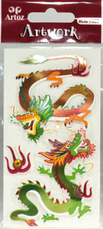 Art-Work: Dragon (6F)