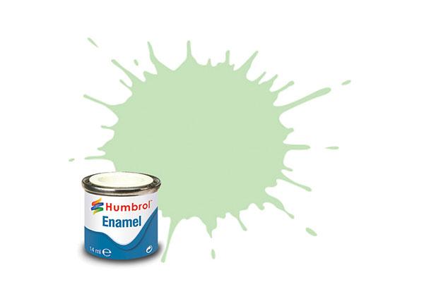 Hobbyfärg Humbrol Enamel Matt  14ml beige green  90 (6F)