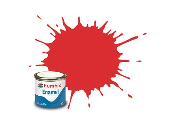Hobbyfärg Humbrol Enamel Gloss 14ml ferrari red  220 (6F)
