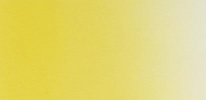 Tusch Lukas Illu-color 250ml Citrongul 8410 utgår
