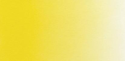 Tusch Lukas Illu-color 30ml Gul 8411 (6F) utgår