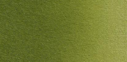 Tusch Lukas Illu-color 30ml Olivgrön 8453 (6F) utgår