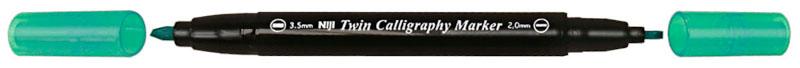 Kalligrafipenna NiJi Twin Calligrafi Grön VB