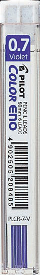 Stift Pilot Color Eno 0.7 Violett 6st/tub    PLCR-7-V